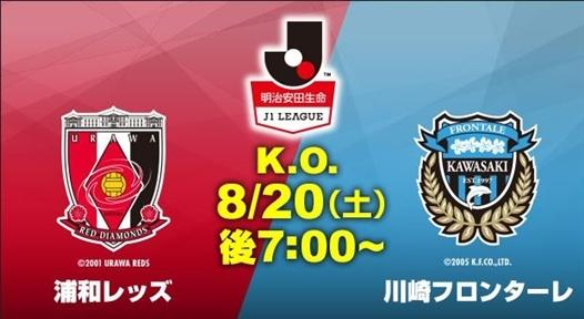 VS川崎.JPG